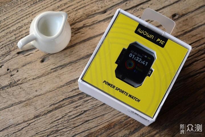 实测埃微新款P1C智能运动手表值得买吗?_新浪众测