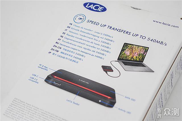 LaCie Portable SSD 1T固态移动硬盘测评_新浪众测