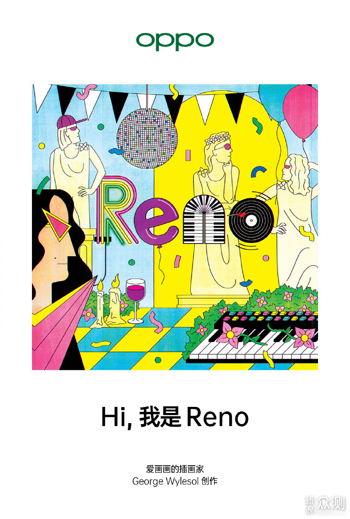 Reno_新浪众测