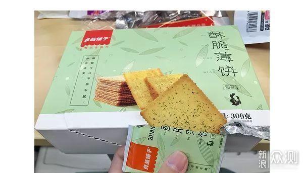 爱吃甜食的你别错过——50款好吃的零食推荐_新浪众测