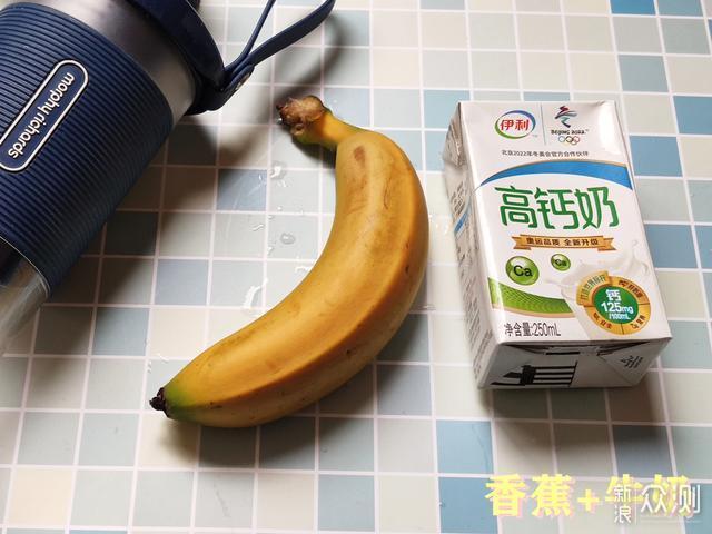 摩飞便携榨汁杯_新浪众测