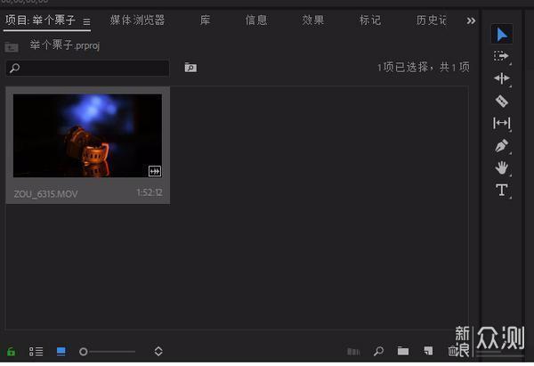 玩转GIF动图——让你的文章生动起来_新浪众测