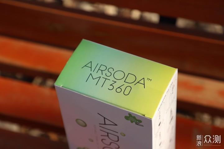 秒制健康气泡水:亲自上手体验AirSoda气泡机_新浪众测