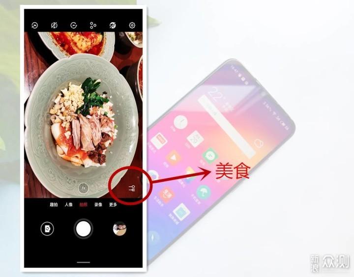 吃鸡拍照两不误,魅族Note9开箱测评_新浪众测