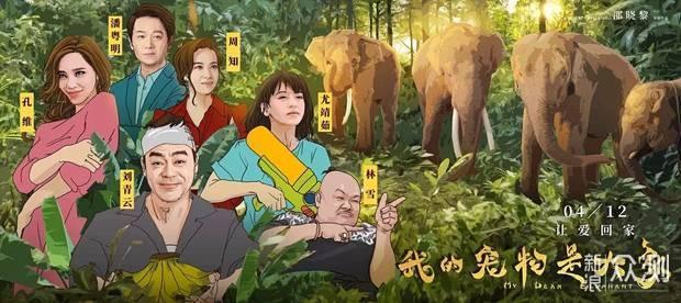 四月观影推荐:春暖花开 相约影院_新浪众测