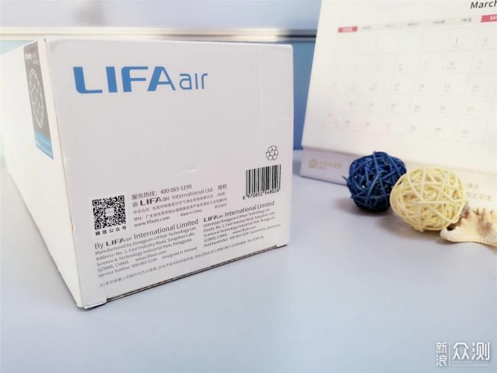 LIFAair防雾霾口罩:为每一口吸进的空气负责_新浪众测
