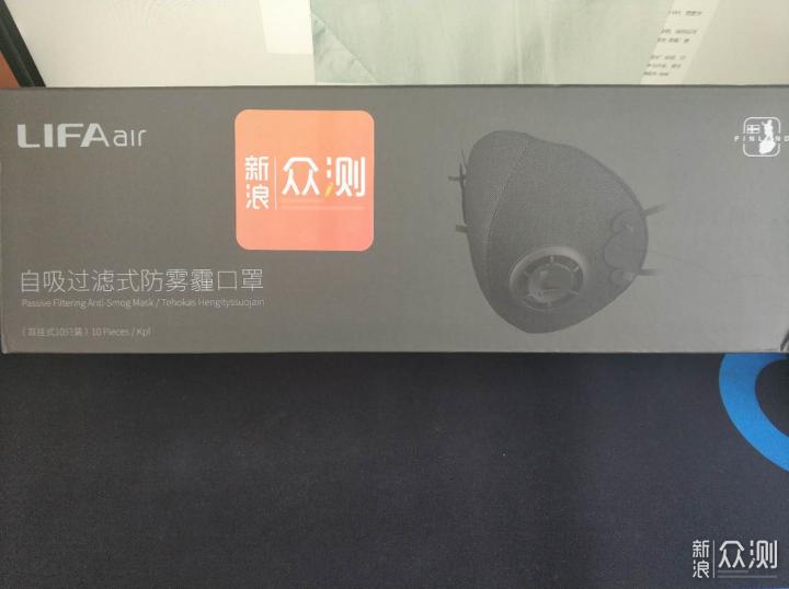 防雾霾口罩,日常使用感受_新浪众测