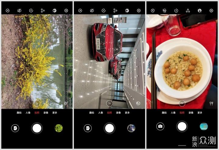 这个手机超级夜景有点猛--魅族 Note9上手体验_新浪众测