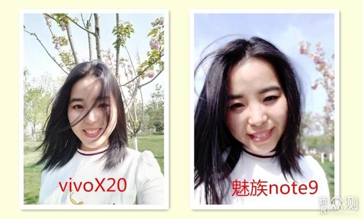 作为千元全面屏,魅族Note9可能是最香手机_新浪众测