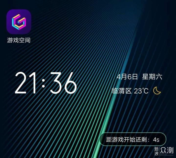 vivo iQOO手机:强悍而生的使命_新浪众测
