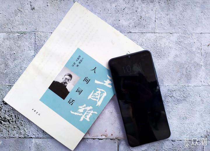 是真的香吗?——魅族Note 9测评_新浪众测
