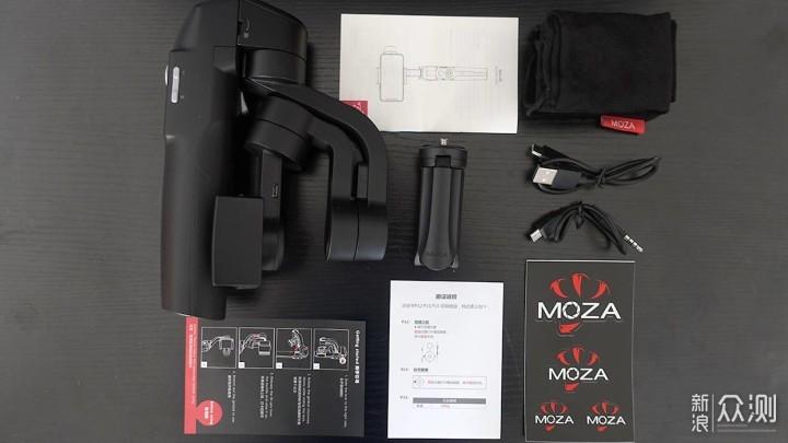 VLOG防抖神器——MOZA Mini-SE手机云台评测_新浪众测
