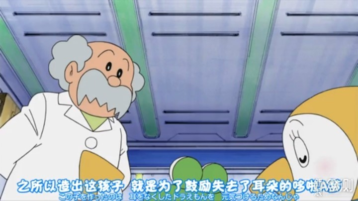 都知道哆啦A梦——万代哆啦美模型开箱_新浪众测