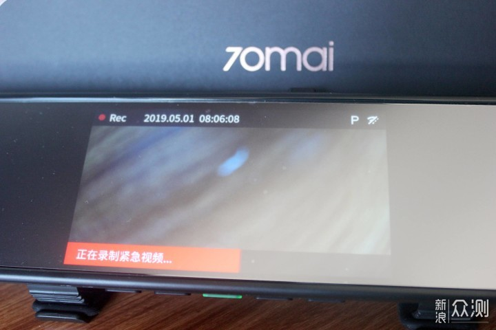 最高性价比——小米70迈后视镜记录仪_新浪众测
