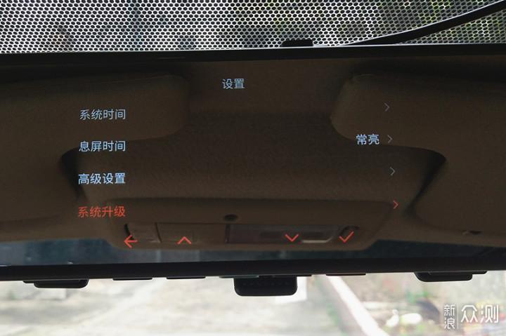 高清双录的70迈后视镜记录仪的体验_新浪众测