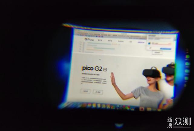 Pico G2 4K一体机上手评测_新浪众测