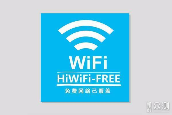 5G时代来临wifi暂时不会退场_新浪众测