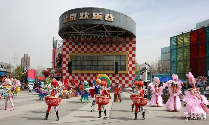 北京欢乐谷娱乐项目,是平淡生活的别样选择_新浪众测