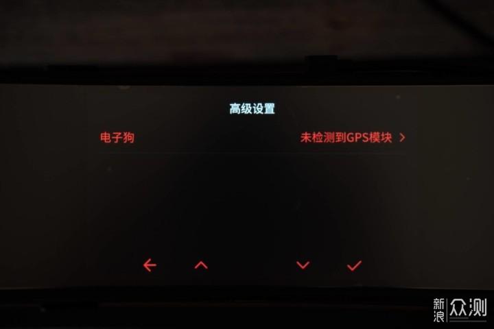 70迈记录仪_新浪众测