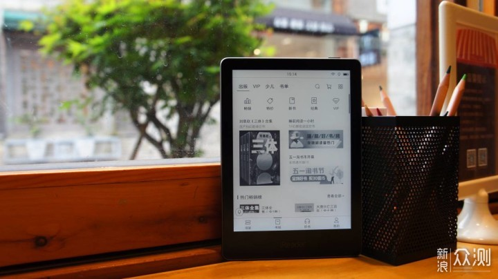 掌上随心阅,听书入佳境—iReader A6阅读器_新浪众测