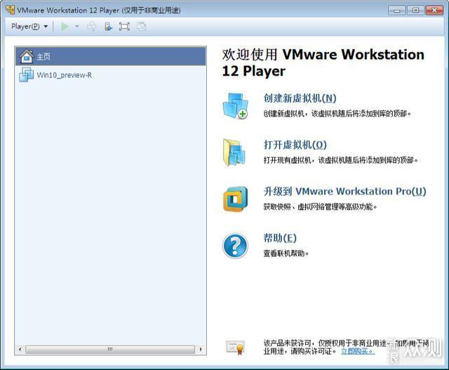 20款Win10下好用的免费软件_新浪众测