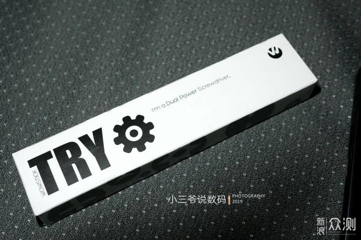实惠好用,WOWSTICK TRY双动力精密螺丝刀体验_新浪众测