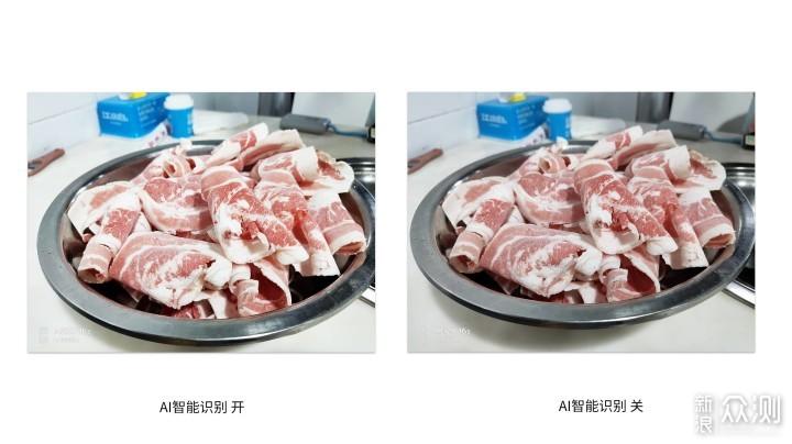 魅族16s • 壹日记:一款生于今年的去年旗舰_新浪众测