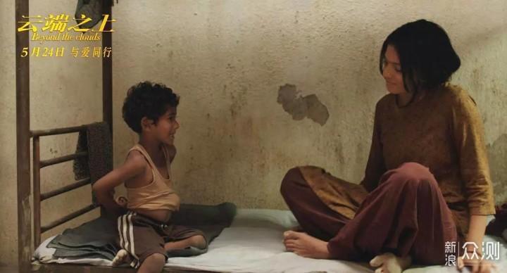 《云端之上》何以为家,或是你看不懂的印度片_新浪众测