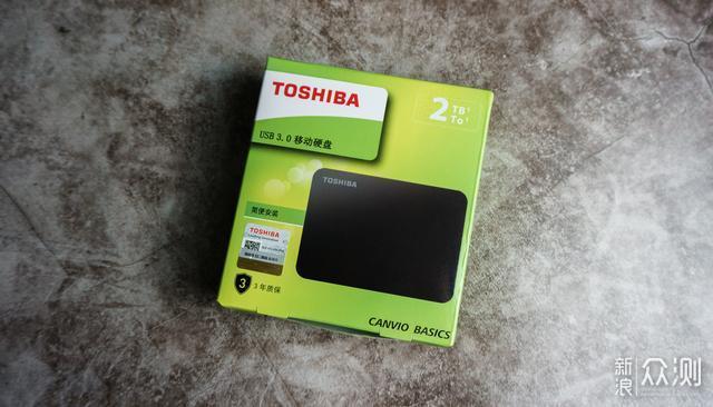 可高速传输的存储利器,东芝黑A3移动硬盘