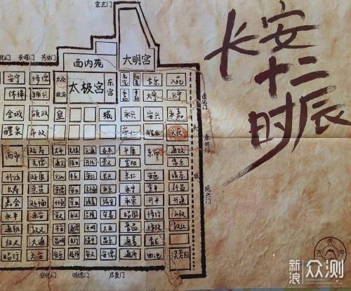 历史故事的现代形式 ——写在《权游》结束时_新浪众测