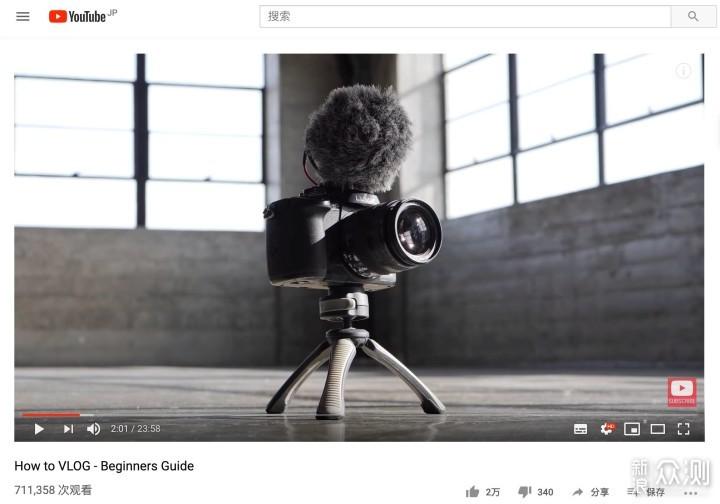 """6个维度,谈""""怎样拍好Vlog""""_新浪众测"""