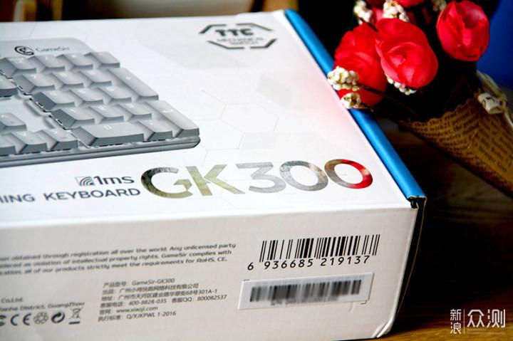 """盖世小鸡GK300让你游戏""""吃鸡""""工作""""超神""""_新浪众测"""