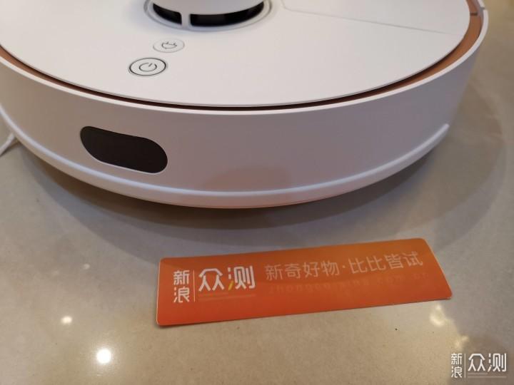 兼具颜值和能打的千元级扫拖机器人!_新浪众测