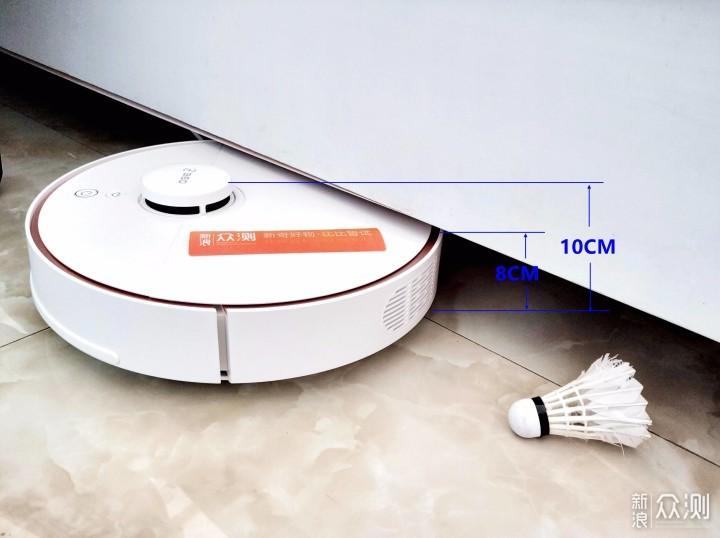 能扫也能拖,聪明又能干--扫地机器人新选择_新浪众测