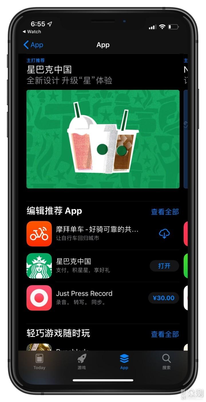 WatchOS 6,是时候离开iPhone_新浪众测