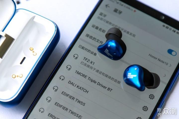 精致优雅的TFZ X1真无线耳机,女孩子的最爱_新浪众测