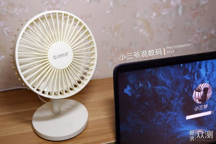 助你清凉一夏,ORICO清风物语桌面小风扇体验_新浪众测