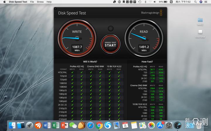 15款MBP硬盘升级与BootCamp双系统安装小记_新浪众测