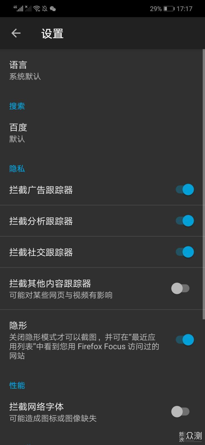 十款热门手机浏览器横评,谁更强_新浪众测