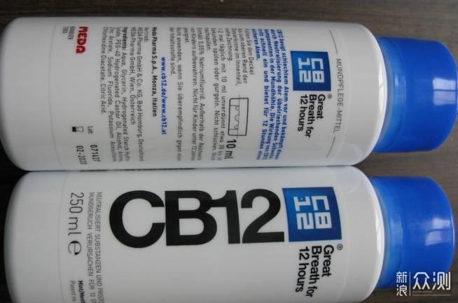 从口臭的分类及诱因入手全方位解读CB12_新浪众测