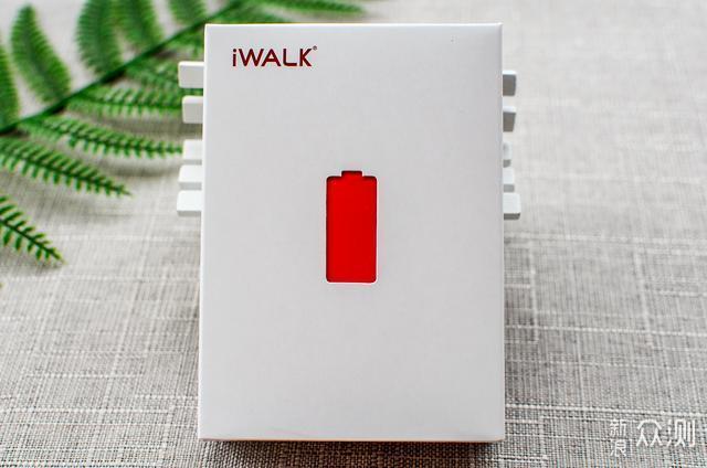 一插就来电—iWALK口袋宝Ⅲ移动电源体验评测_新浪众测
