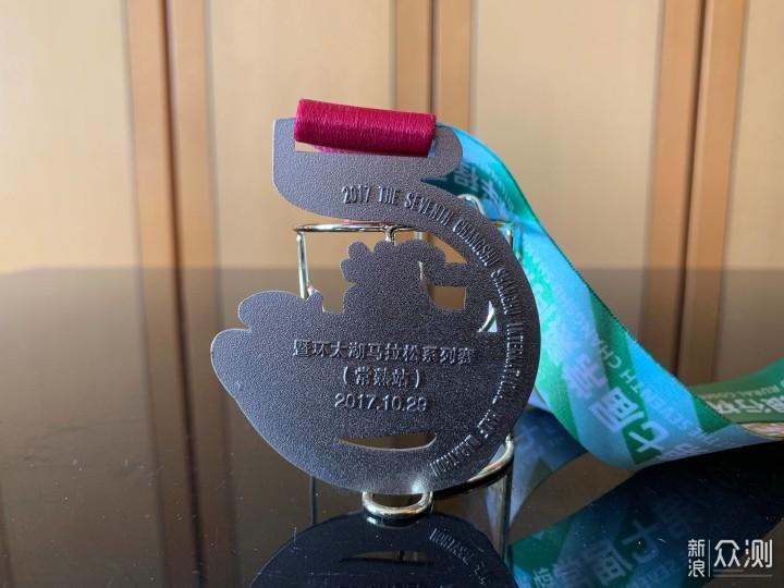 「ZY和你侃跑步」 这些年我收获的奖牌 其他篇_新浪众测