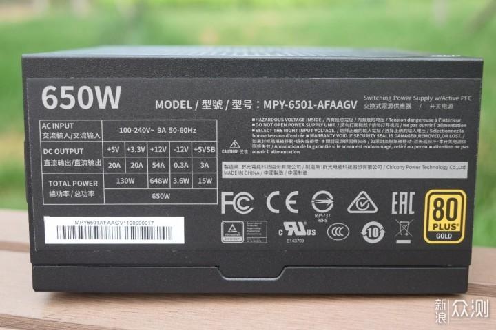 酷冷至尊V650 GOLD金牌全模组电源开箱简评_新浪众测