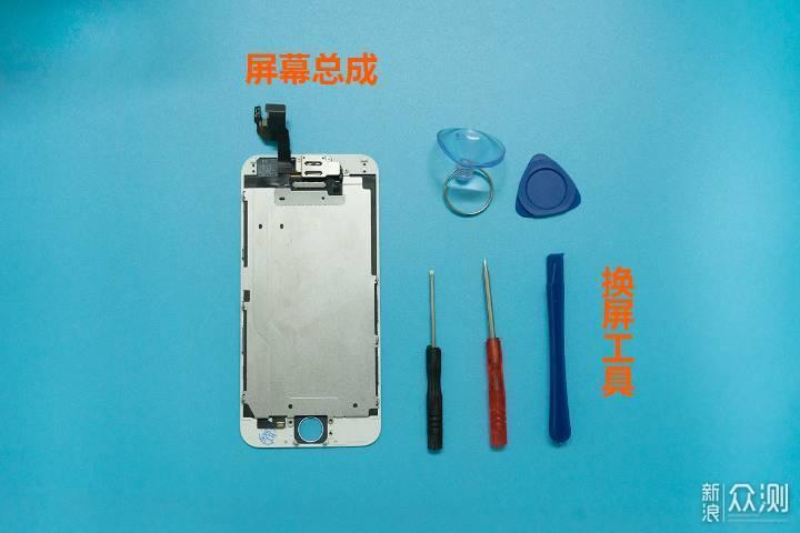 80元让iPhone起死回生,简单上手教程_新浪众测