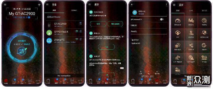 ASUS华硕电竞路由器_新浪众测