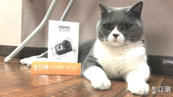 大疆Osmo Action——打开Vlog菜鸟的新世界_新浪众测