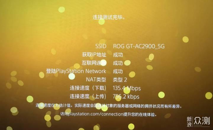 电竞路由ROG GT-AC2900因网络而生,为游戏而战_新浪众测