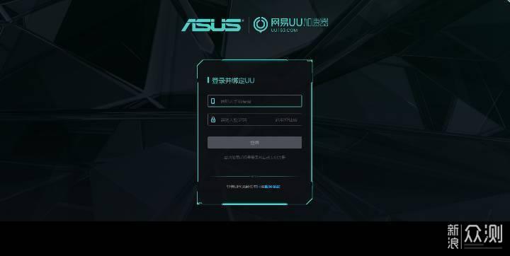 """ASUS电竞路由:内外兼修,""""飞""""同一般的体验_新浪众测"""
