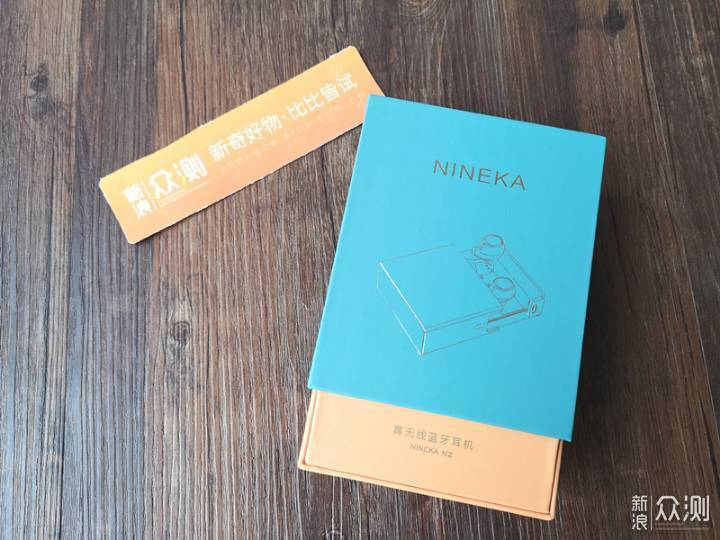 玩耳机,就是玩时尚  NINEKA N2耳机体验_新浪众测
