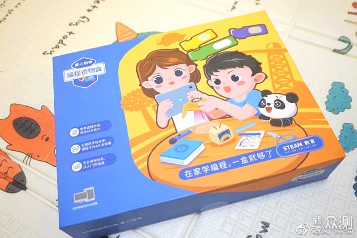 童心制物家庭编程学习套装让编程更简单_新浪众测